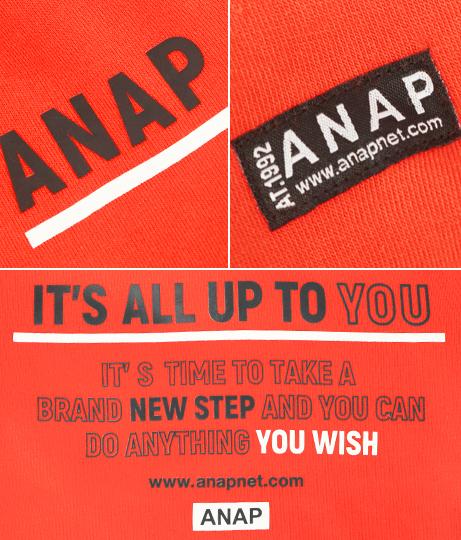 袖ネーム付フーディートップス(トップス/スウェット・トレーナー) | ANAP KIDS