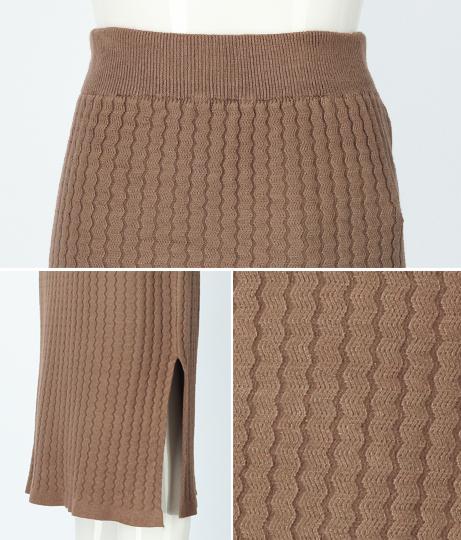 デザインニットスリットスカート(ボトムス・パンツ /スカート) | anap mimpi