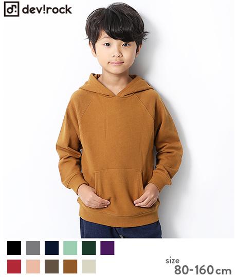 子供服 キッズ スウェットプルパーカー 男の子 女の子 ベビー トップス 長袖 長そで 韓国子供服