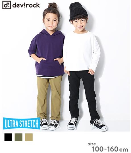 子供服 キッズ ウルトラストレッチストレートパンツ 男の子 女の子 ベビー ボトムス 長ズボン 韓国子供服