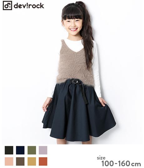 子供服 キッズ ナイロンベルト付き膝下スカート 女の子 ベビー ボトムス スカート 韓国子供服