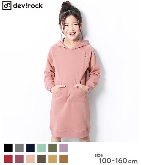 子供服 キッズ スウェットパーカー ワンピース 女の子 ベビー トップス 長袖 長そで 韓国子供服
