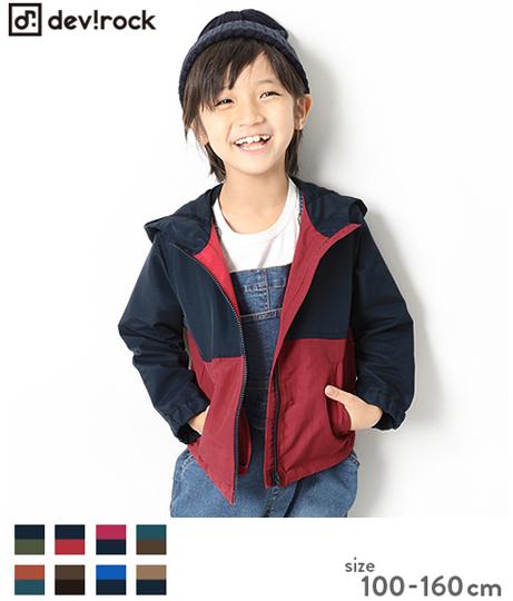 子供服 キッズ ウインドブレーカー 男の子 女の子 ベビー ジャケット 羽織 ブルゾン 韓国子供服