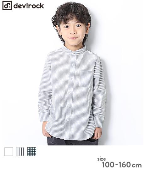 子供服 キッズ スタンドカラーロング丈シャツ 男の子 女の子 ベビー ブラウス トップス 長袖 長そで 韓国子供服