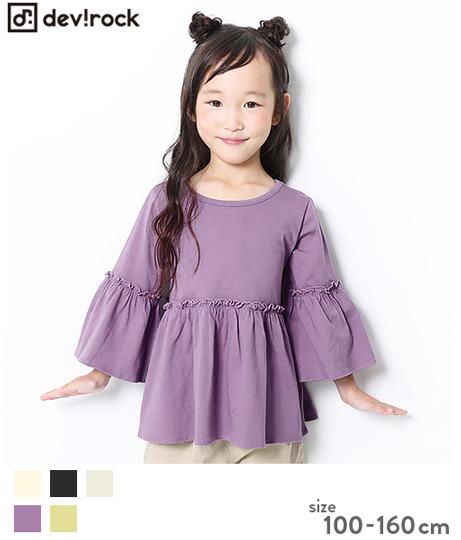 子供服 キッズ ウエスト切替フレアTシャツ 女の子 ベビー トップス 長袖 長そで 韓国子供服
