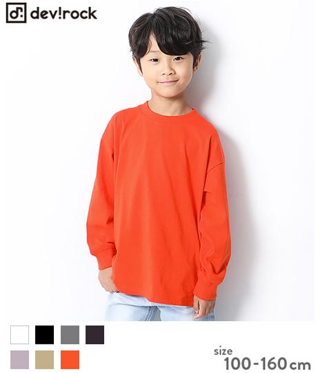 子供服 キッズ ビッグシルエット袖リブ長袖Tシャツ 男の子 女の子 ベビー トップス 長袖 長そで 韓国子供服