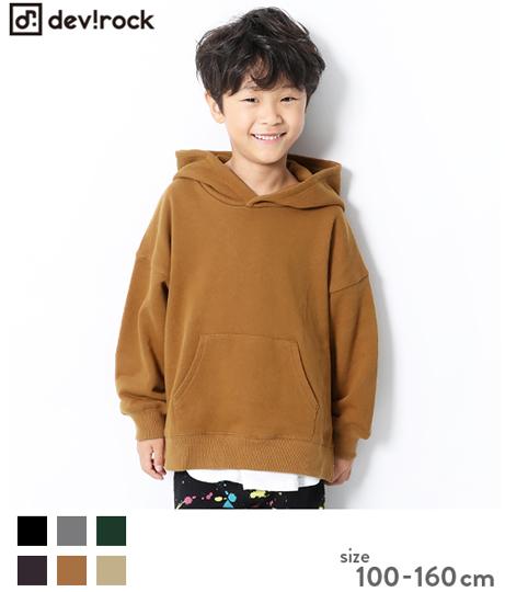 子供服 キッズ スウェットレイヤードプルパーカー 男の子 女の子 ベビー トップス 長袖 長そで 韓国子供服