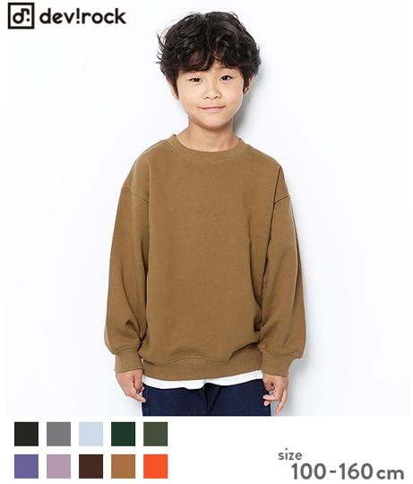 子供服 キッズ スウェットビッグシルエットトレーナー 男の子 女の子 ベビー トップス 長袖 長そで 韓国子供服