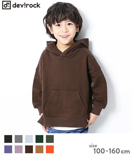 子供服 キッズ スウェットワイドシルエットプルパーカー 男の子 女の子 ベビー トップス 長袖 長そで 韓国子供服