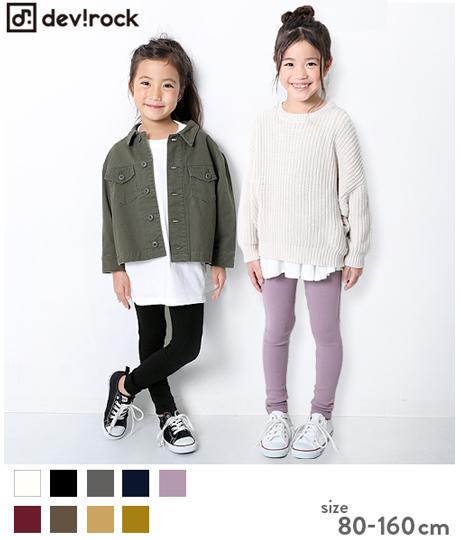 子供服 キッズ 厚手レギンス 女の子 ベビー ボトムス レギンス スパッツ タイツ 韓国子供服