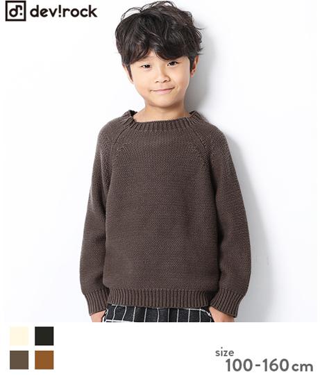 子供服 キッズ ボトルネックニット 男の子 女の子 ベビー セーター トップス 長袖 長そで 韓国子供服