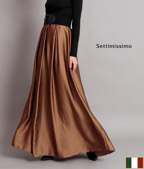 サテン風フレアマキシ丈スカート