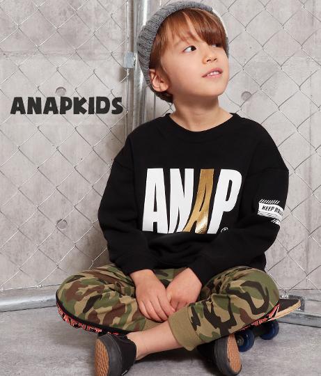 ビッグロゴプリント裏起毛トレーナー(トップス/スウェット・トレーナー) | ANAP KIDS