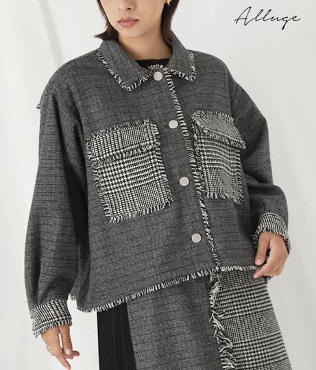 ツイードフリンジオーバーサイズジャケット