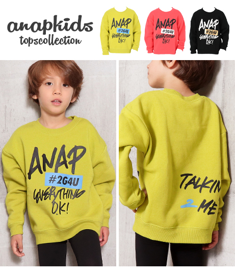 手書きロゴプリントトレーナー | ANAP KIDS