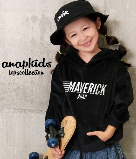 ベロアフーディートップス | ANAP KIDS