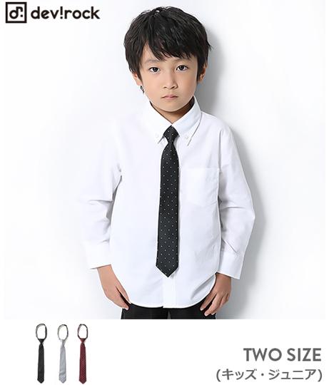 子供服 キッズ フォーマル 入園 入学 卒園 卒業 ネクタイ 男の子 ジュニア 小物 雑貨 韓国子供服