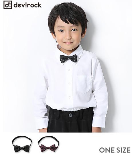 子供服 キッズ フォーマル 入園 入学 卒園 卒業 蝶ネクタイ 男の子 小物 雑貨 韓国子供服