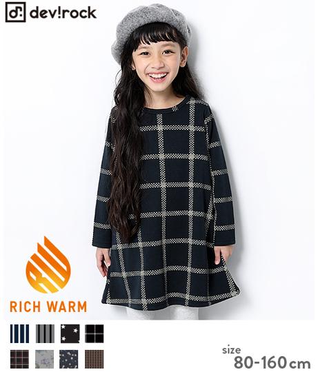 子供服 キッズ プリント裏シャギーワンピース 女の子 ベビー 裏起毛 トップス 長袖 長そで 韓国子供服
