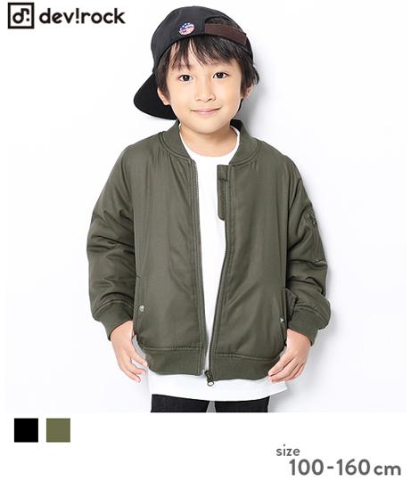 子供服 キッズ MA-1ジャケット 男の子 女の子 ジャケット 羽織 ブルゾン アウター 韓国子供服