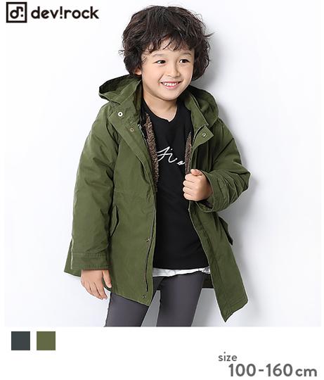 子供服 キッズ 3WAYコート 男の子 女の子 ベビー アウター 羽織 ジャンパー ジャケット 韓国子供服