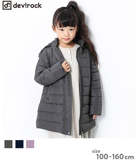 子供服 キッズ 女児中綿コート 女の子 アウター 羽織 ジャンパー ジャケット 韓国子供服