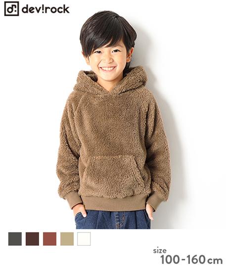 子供服 キッズ ボアプルパーカー 男の子 女の子 ベビー トップス 長袖 長そで 韓国子供服