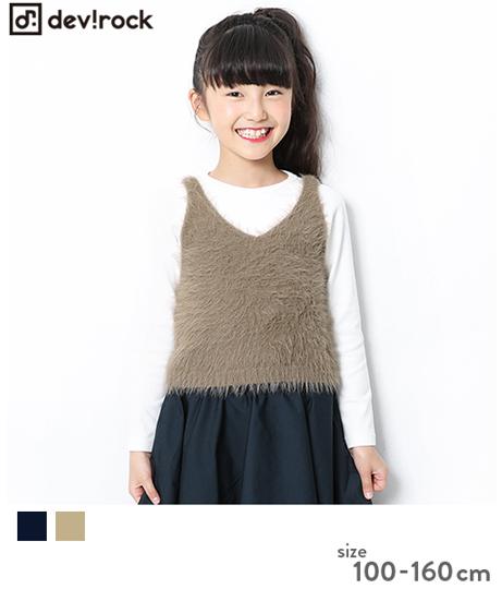 子供服 キッズ シャギーキャミソール 女の子 ベビー トップス ノースリーブ 韓国子供服