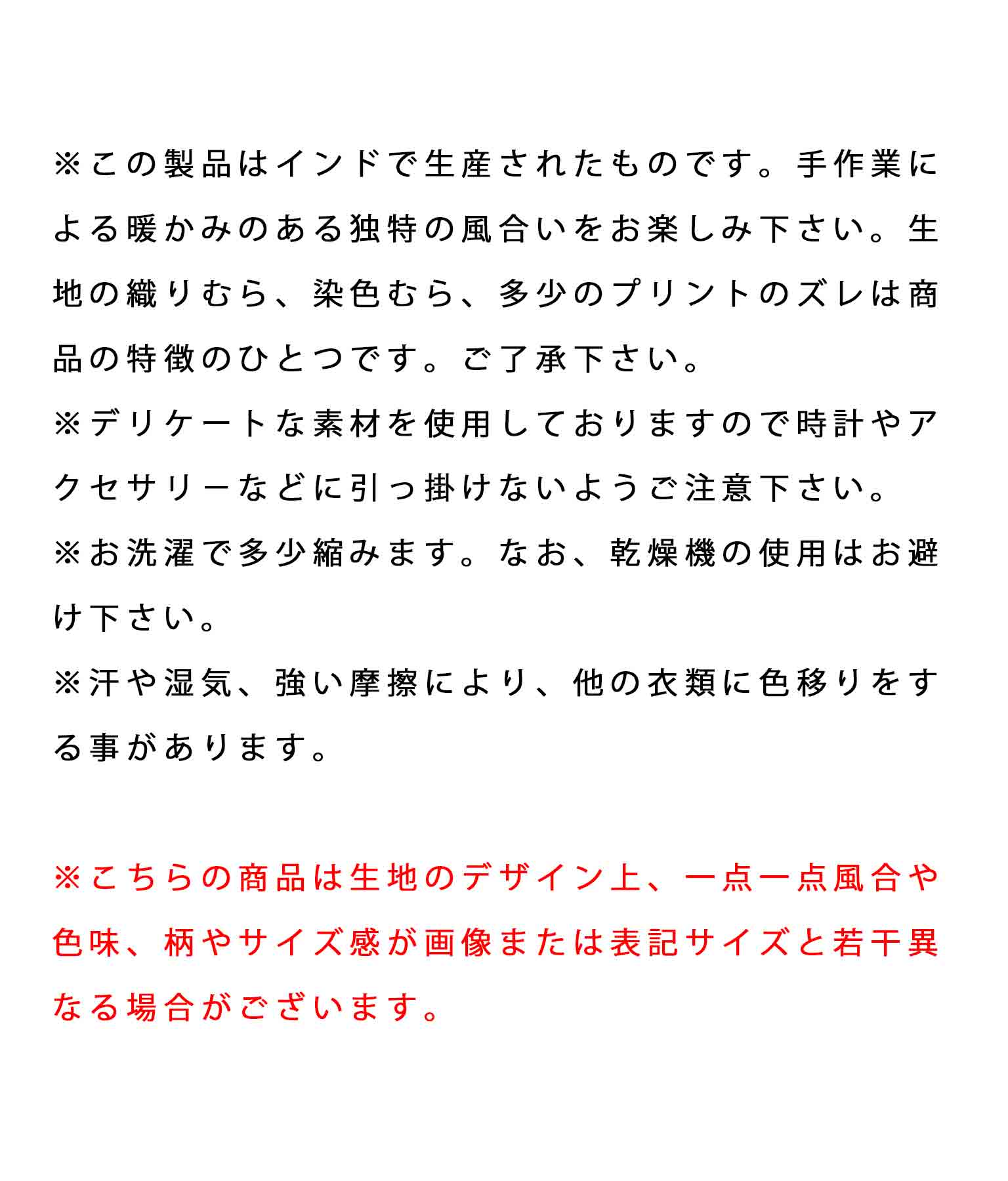 サラペガウン(アウター(コート・ジャケット) /カーディガン)   anap mimpi