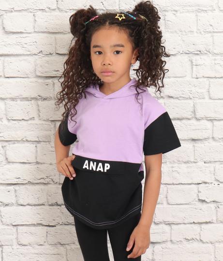フラップ付きフードトップス(トップス/カットソー )   ANAP KIDS