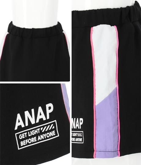 サイド切り替えインパン付スカート(ボトムス・パンツ /スカート) | ANAP KIDS