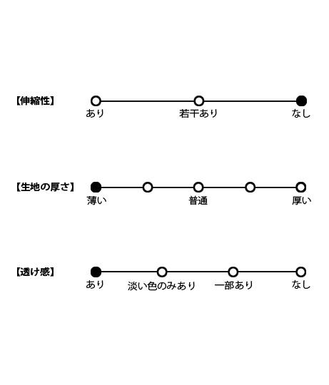 カウ柄プリーツスカート(ボトムス・パンツ /スカート) | CHILLE