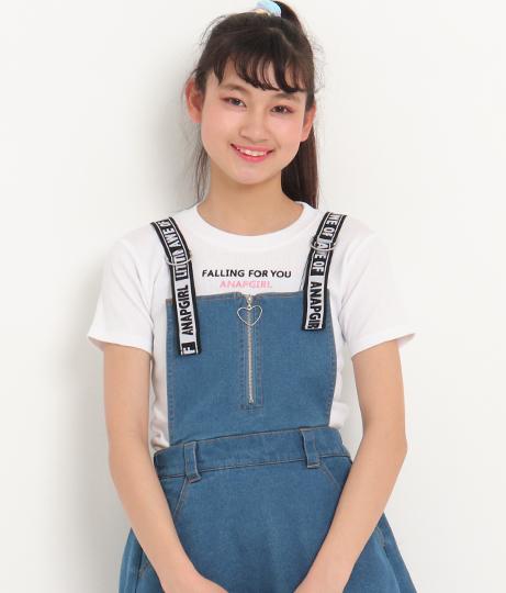 ロゴ刺繍入リブトップス(トップス/カットソー ) | ANAP GiRL