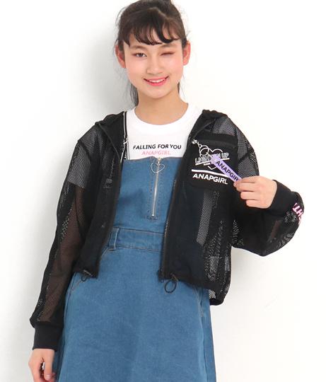 ポケット付メッシュパーカー(アウター(コート・ジャケット) /ジャケット・ブルゾン)   ANAP GiRL