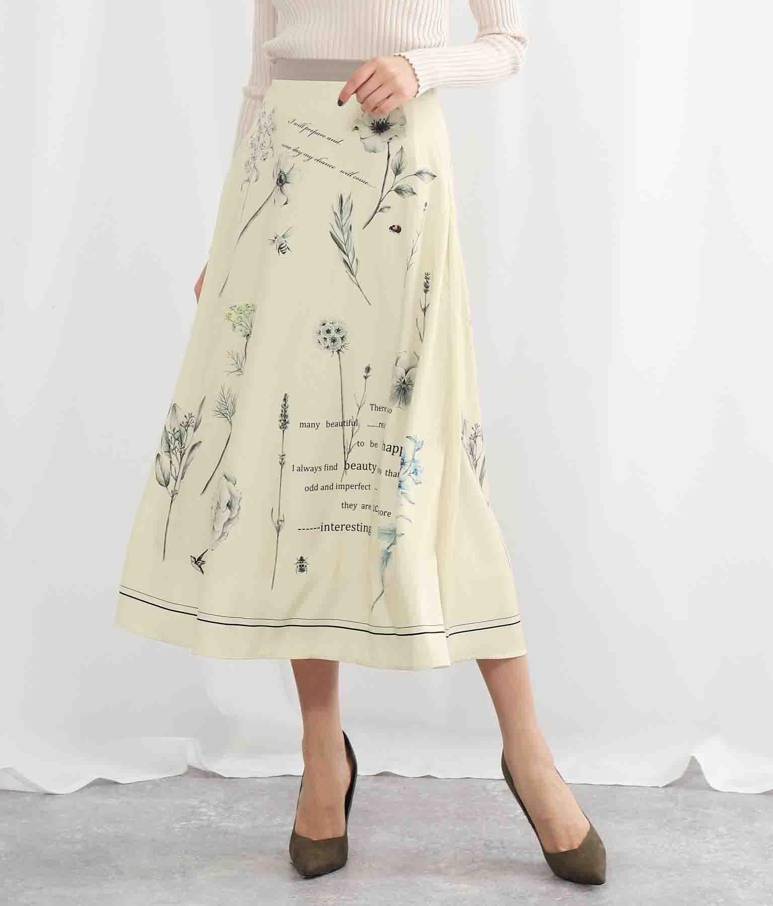 デジタルボタニカルフレアースカート