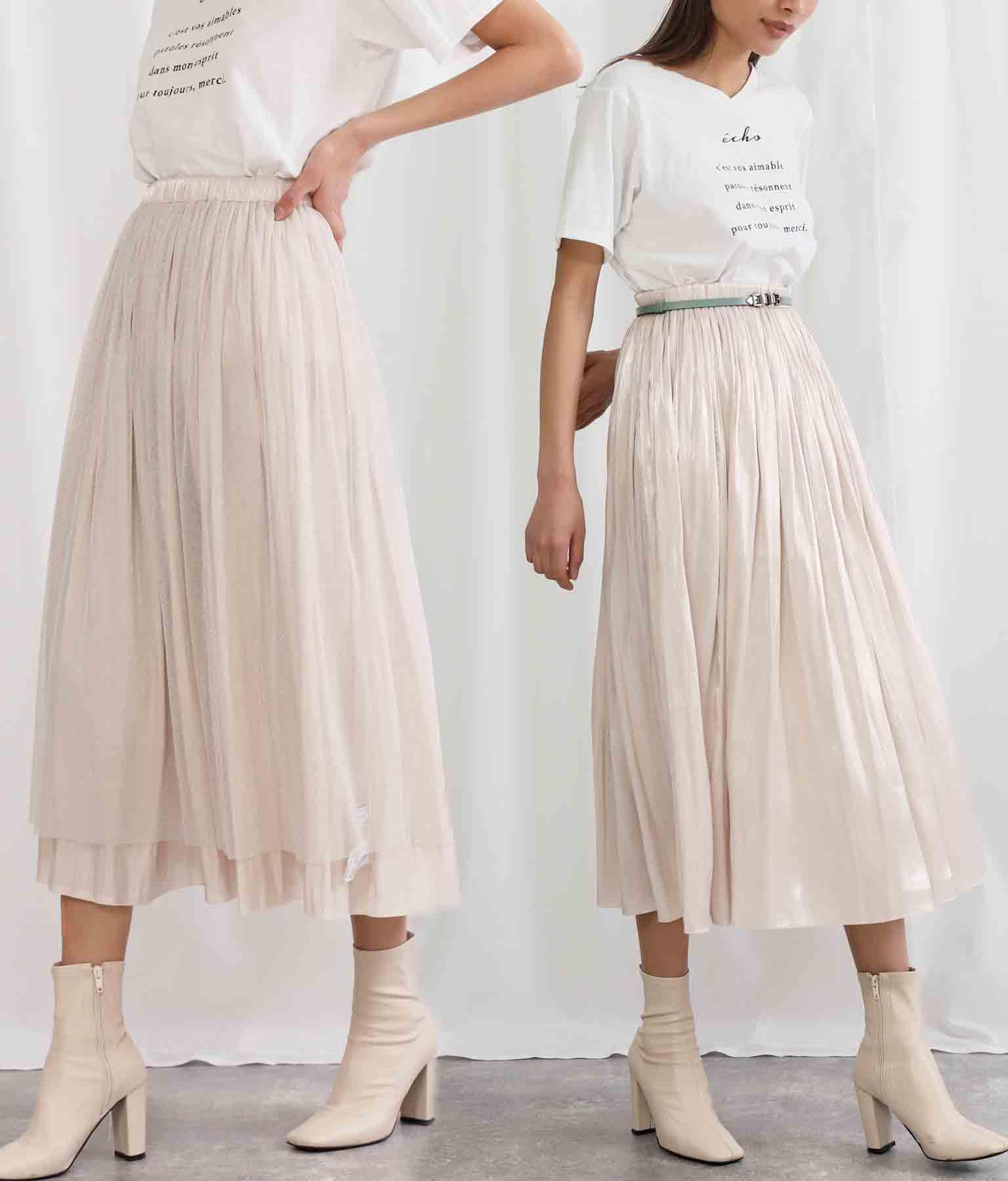 オーロラ×ラメチュールリバーシブルスカート