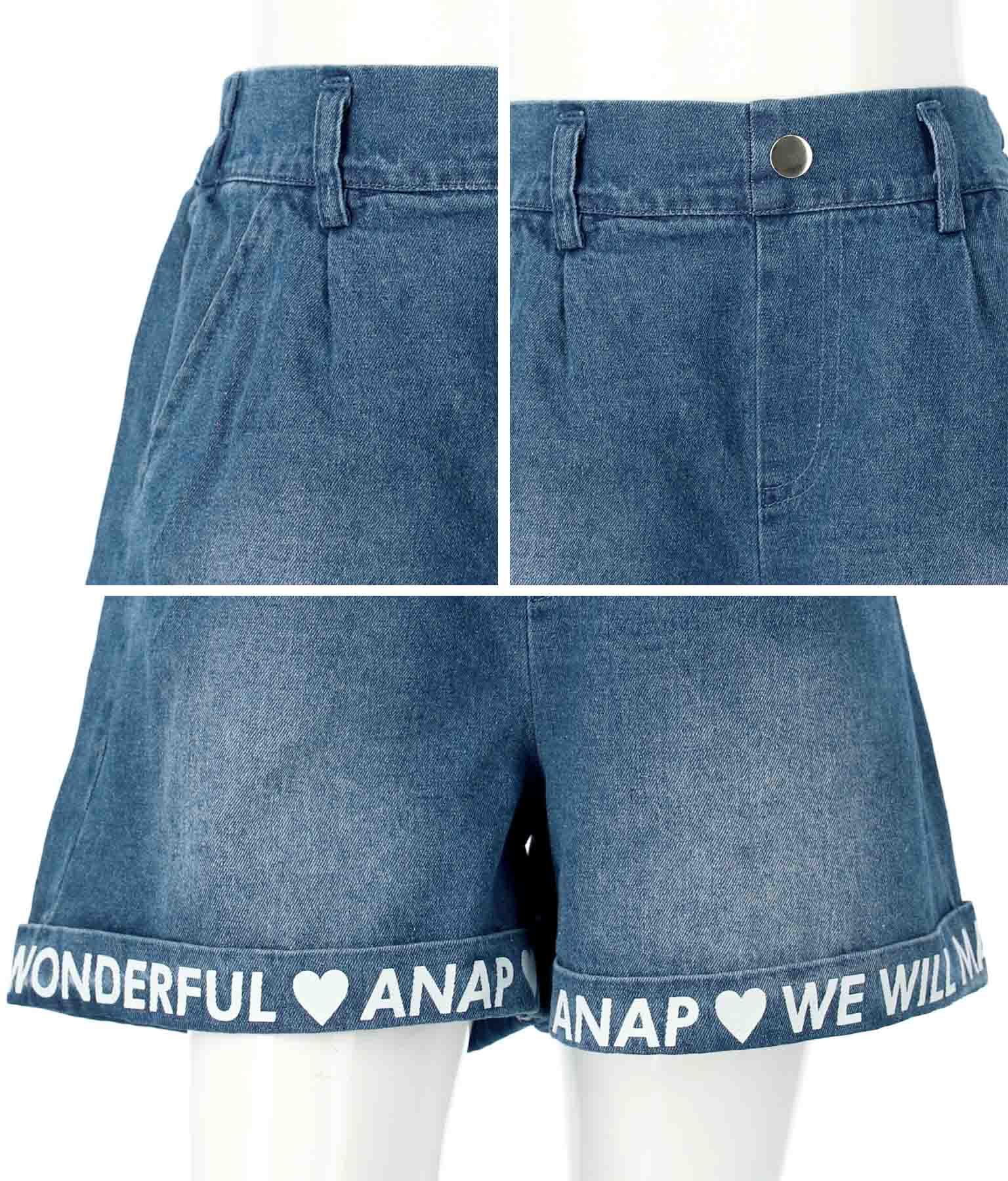 ロールアップキュロット(ボトムス・パンツ /ショートパンツ) | ANAP KIDS