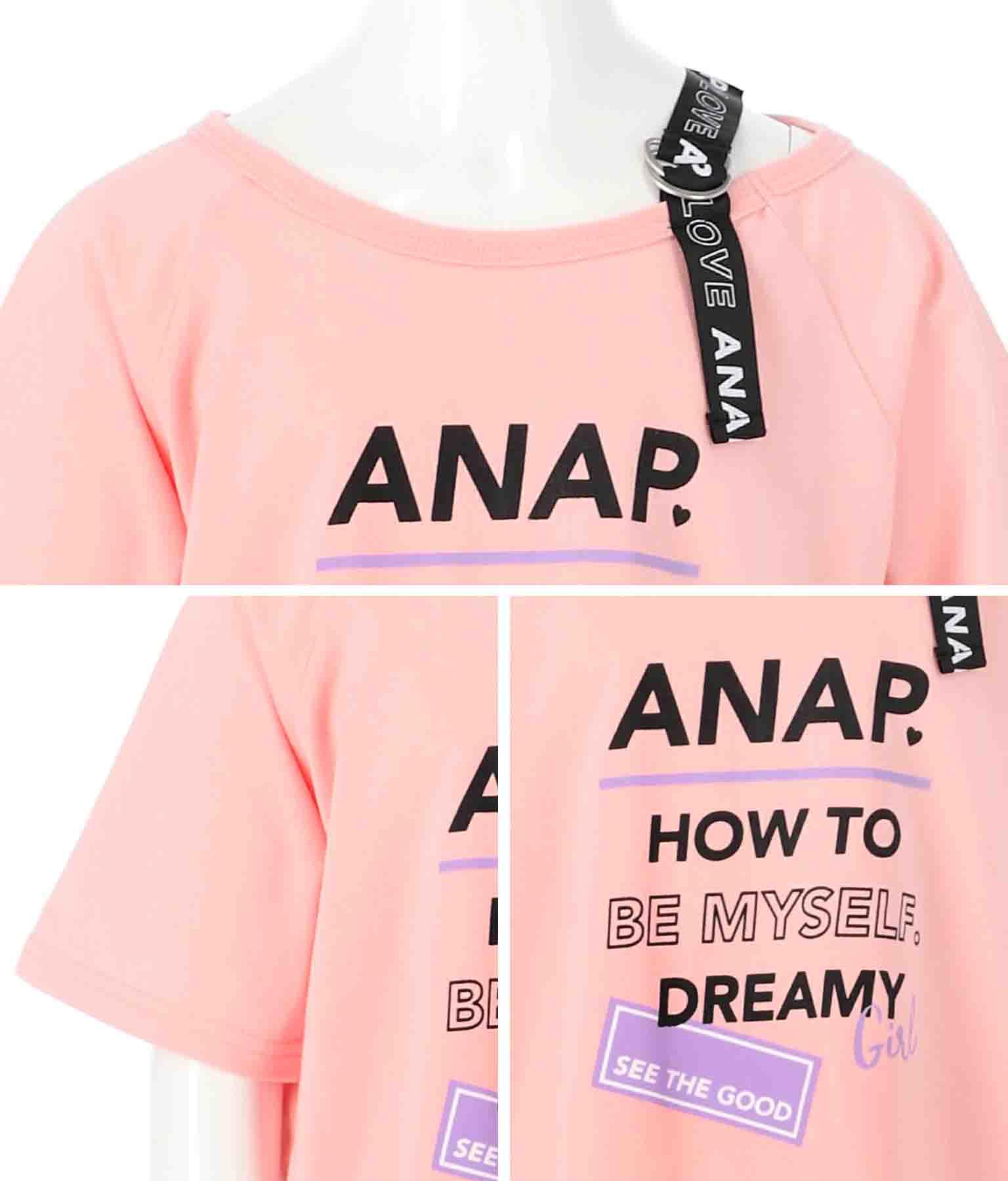 肩テープ付きトップス(トップス/Tシャツ) | ANAP KIDS