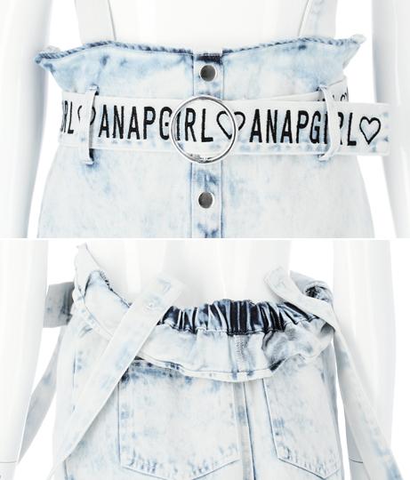 ベルトロゴ入りサスペンダー付スカート(ボトムス・パンツ /スカート) | ANAP GiRL