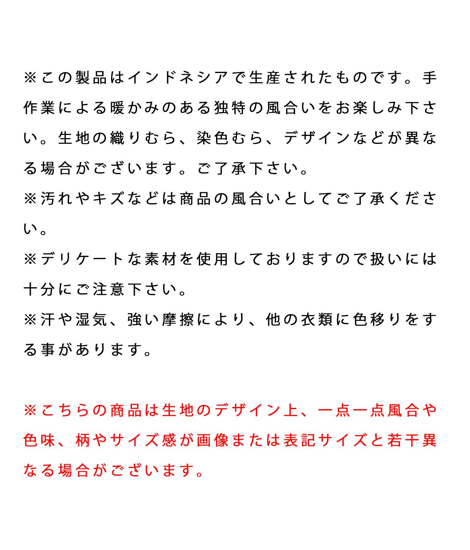 ネイティブデザインカゴバッグ(バッグ・鞄・小物/ハンドバッグ)   anap mimpi