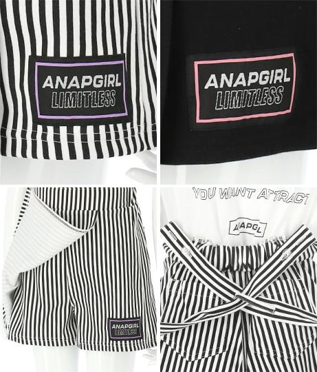 スカパンサロペットTシャツセット(トップス/Tシャツ・サロペット/オールインワン) | ANAP GiRL
