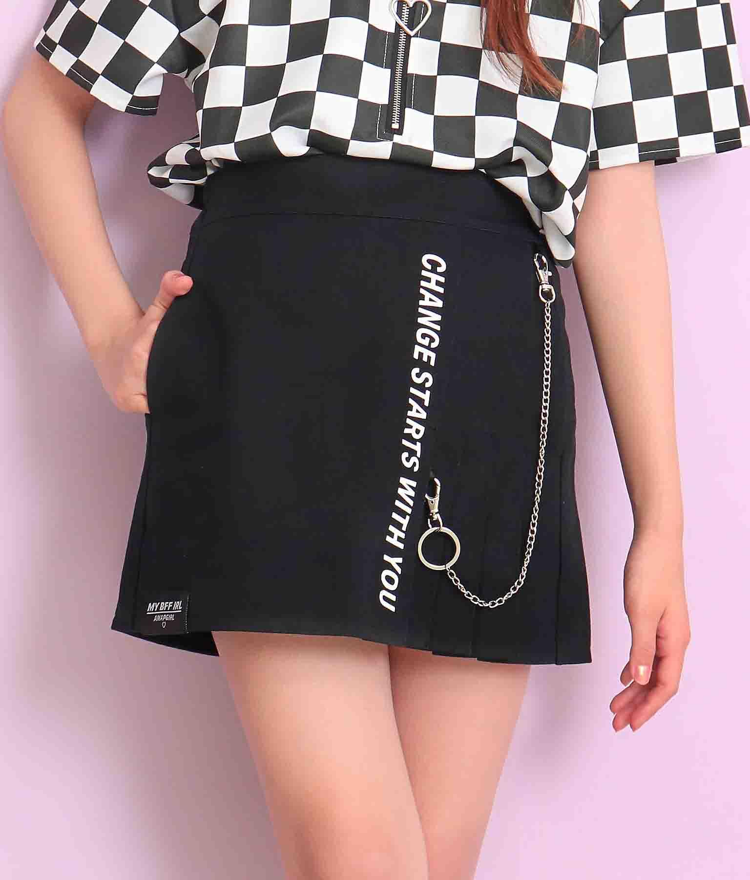ハーフプリーツチェーン付スカート