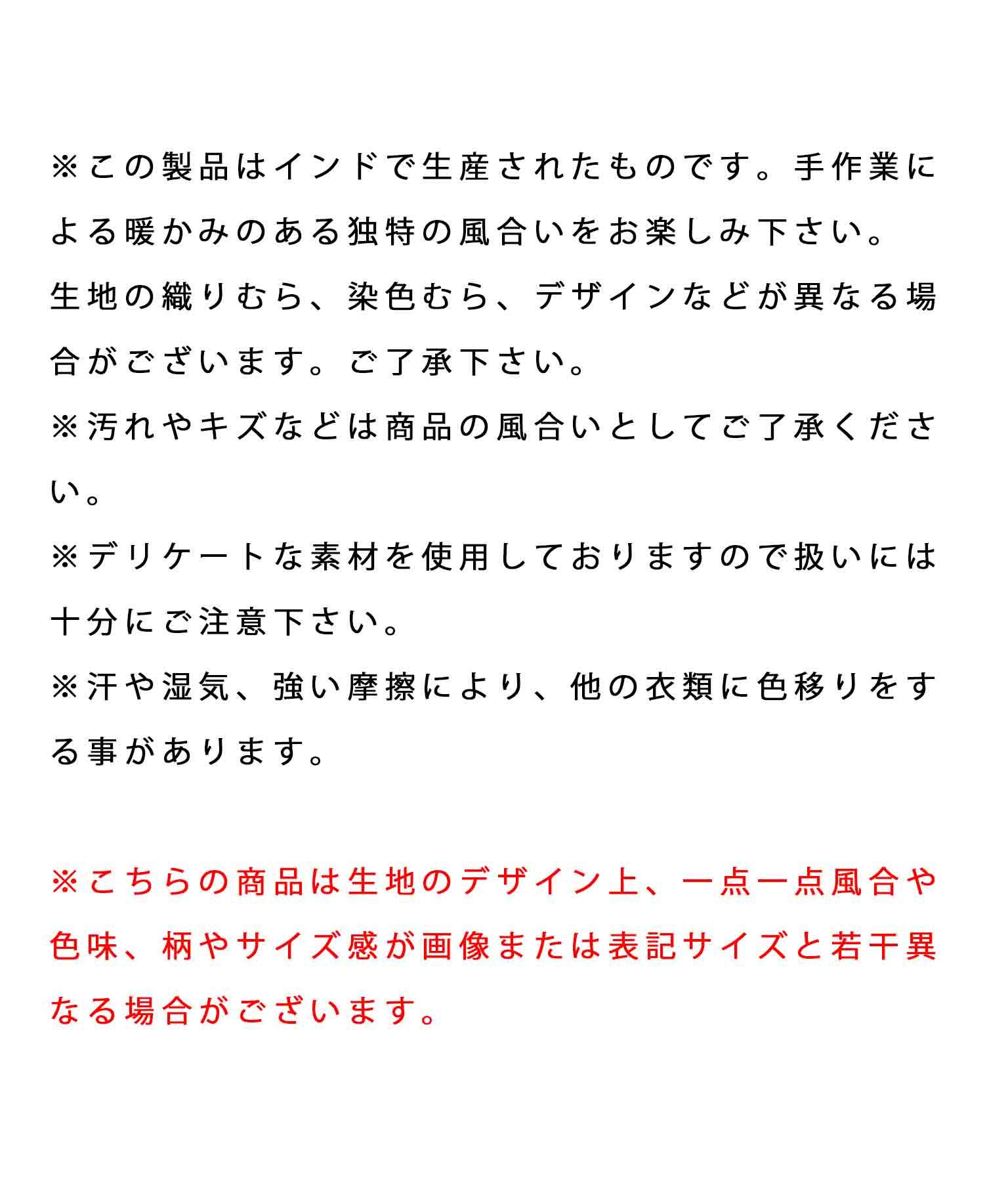 ダジュールランチマット(インテリア雑貨/キッチングッズ) | ANAP HOME