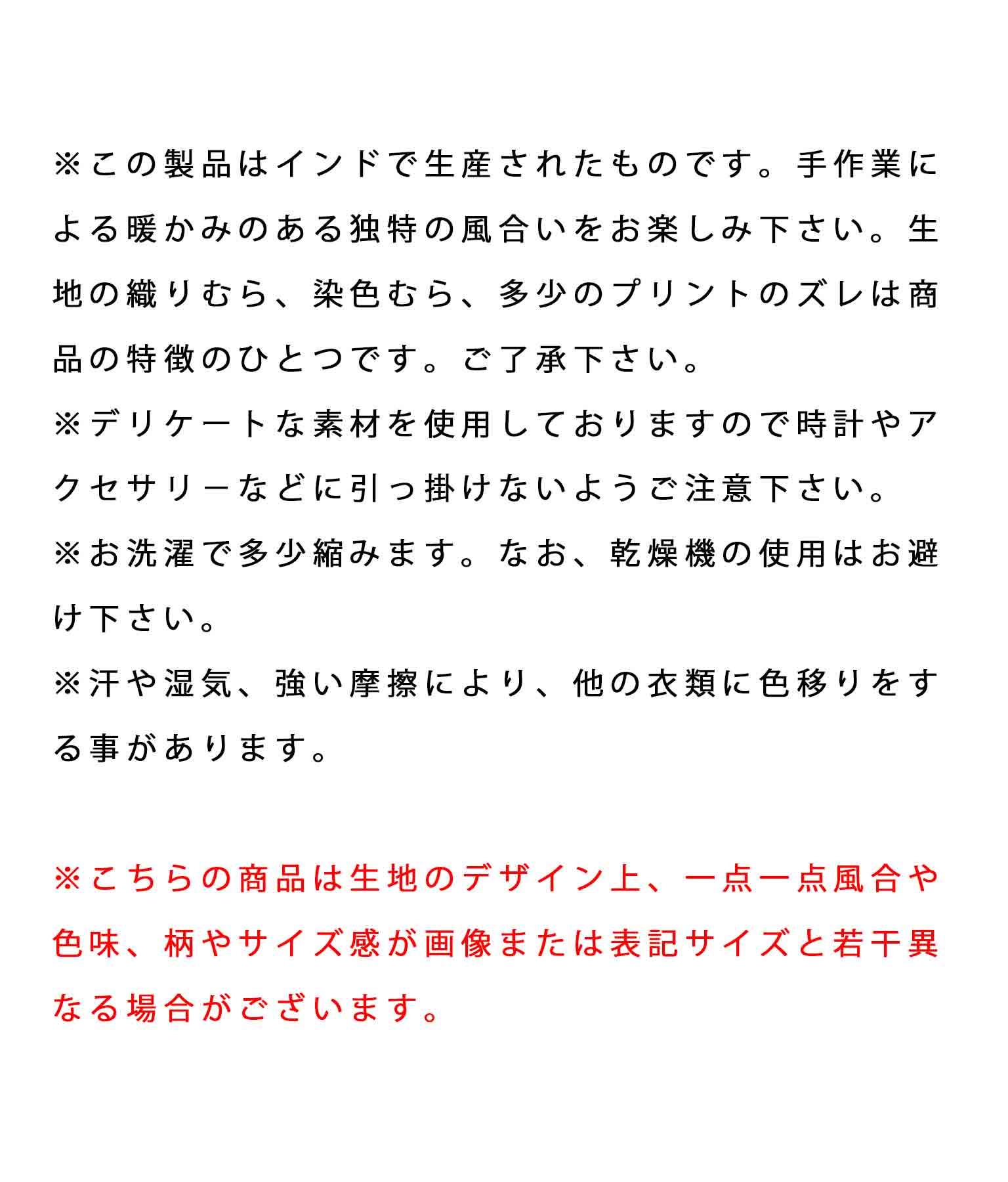 ダジュールエプロン(インテリア雑貨/キッチングッズ) | ANAP HOME