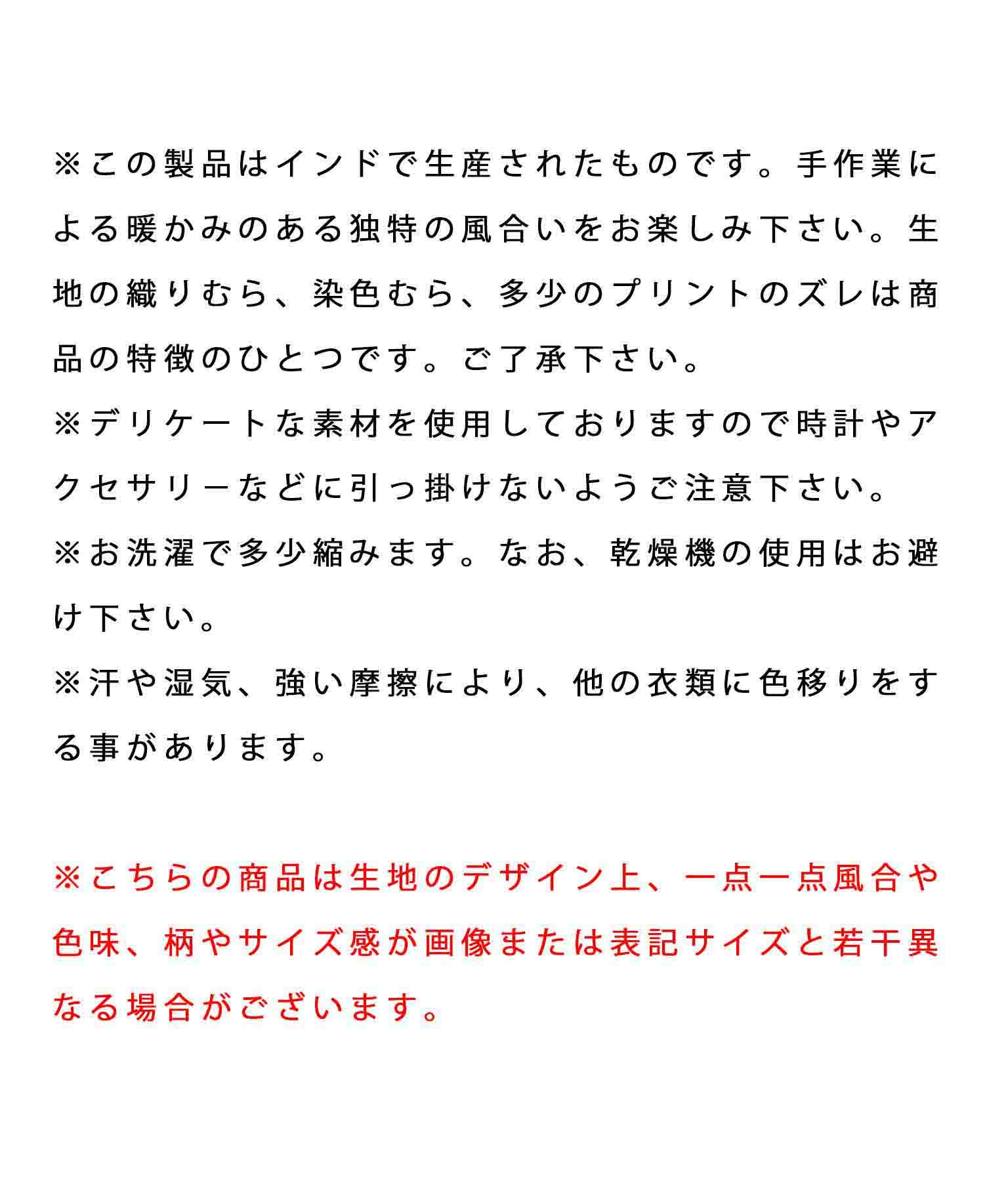 スタンドカラーオリエンタルプリントワンピース(ワンピース・ドレス/ロングワンピ・マキシ丈ワンピース)   Alluge