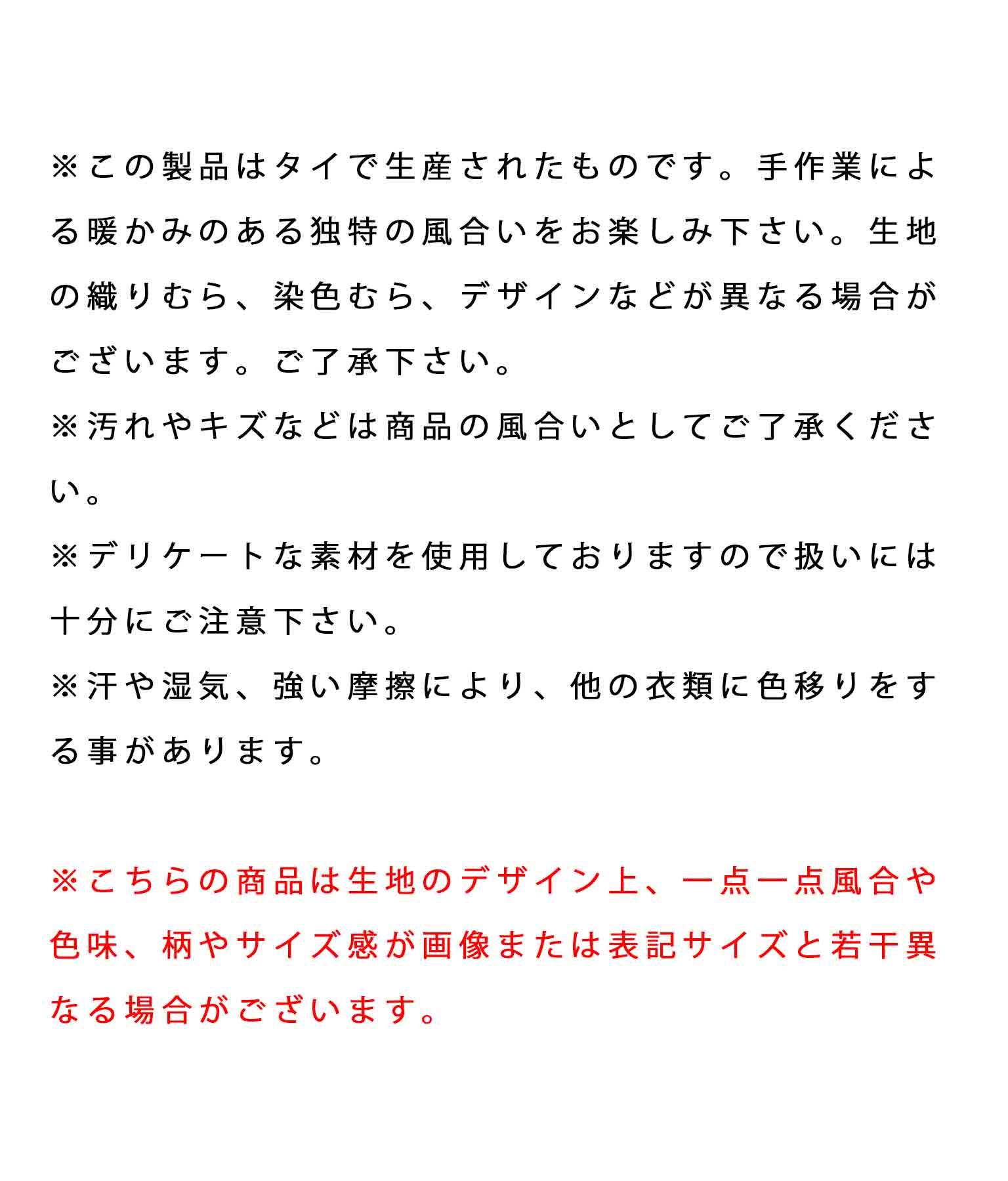 タイダイトートバッグ(バッグ・鞄・小物/トートバッグ) | anap mimpi