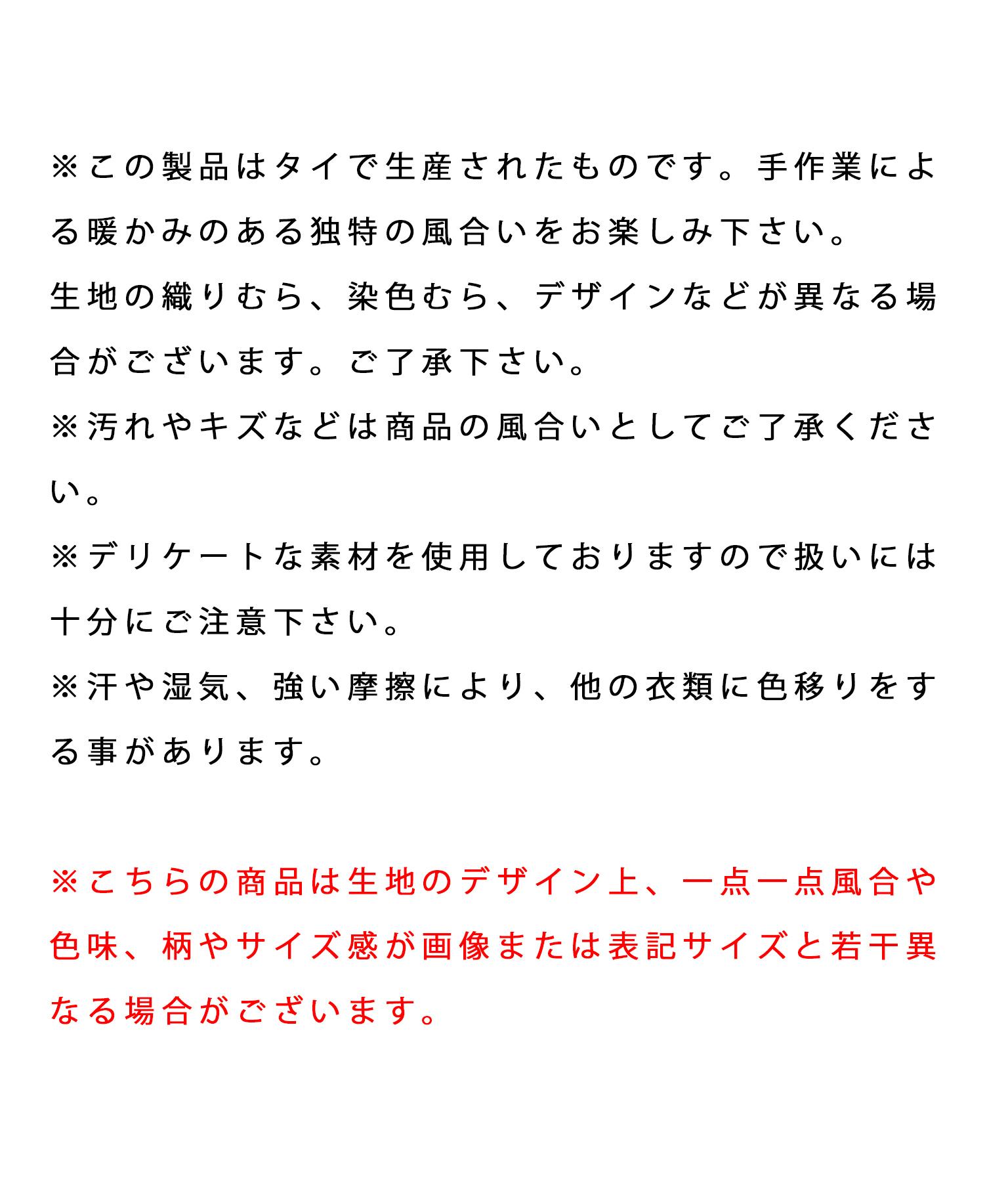 タイダイビッグトートバッグ(バッグ・鞄・小物/トートバッグ) | anap mimpi