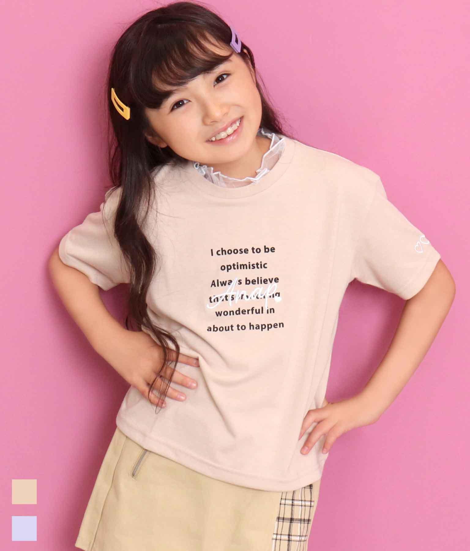 フリルネックTシャツ