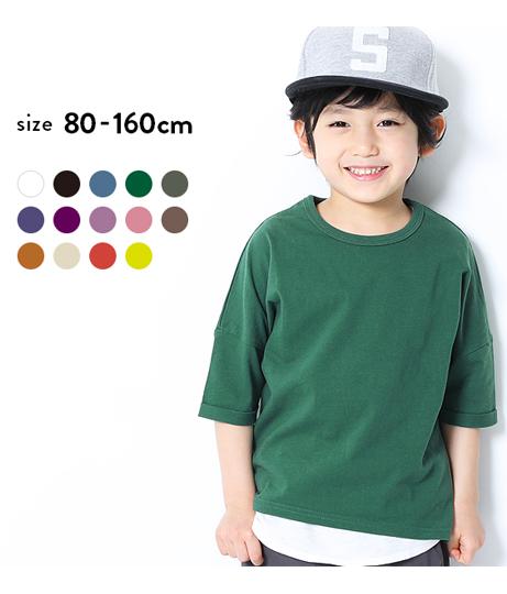 ゆるっとTシャツ