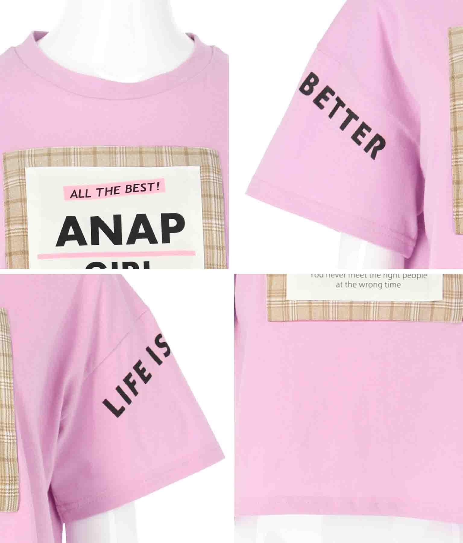 チェックボックスワッペントップス(トップス/Tシャツ) | ANAP GiRL